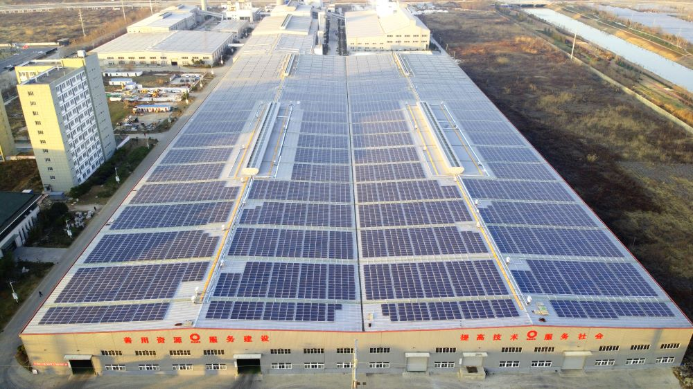 Bengbu Anhui China 5.4 MW Project