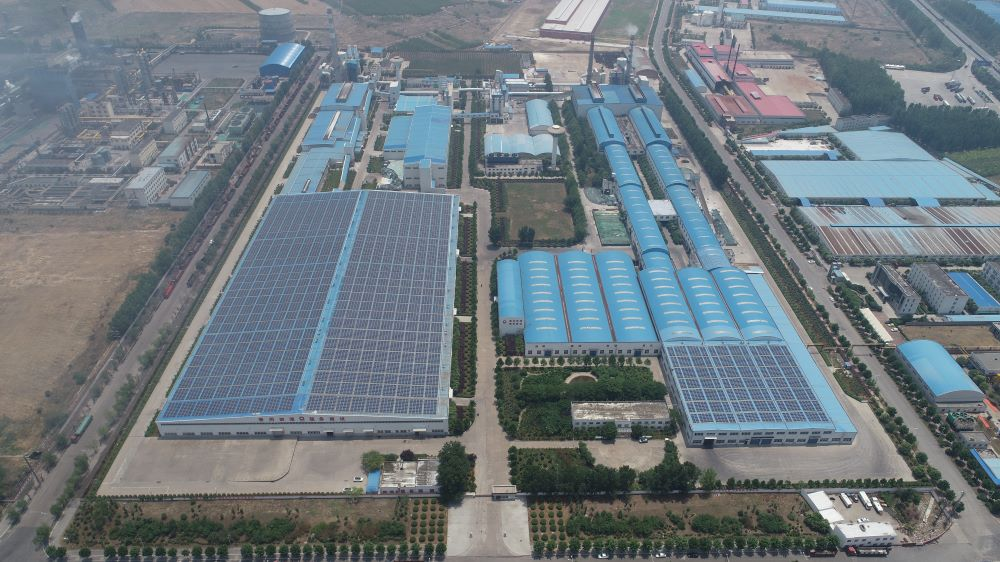 Luoyang Henan China 4.6 MW Project
